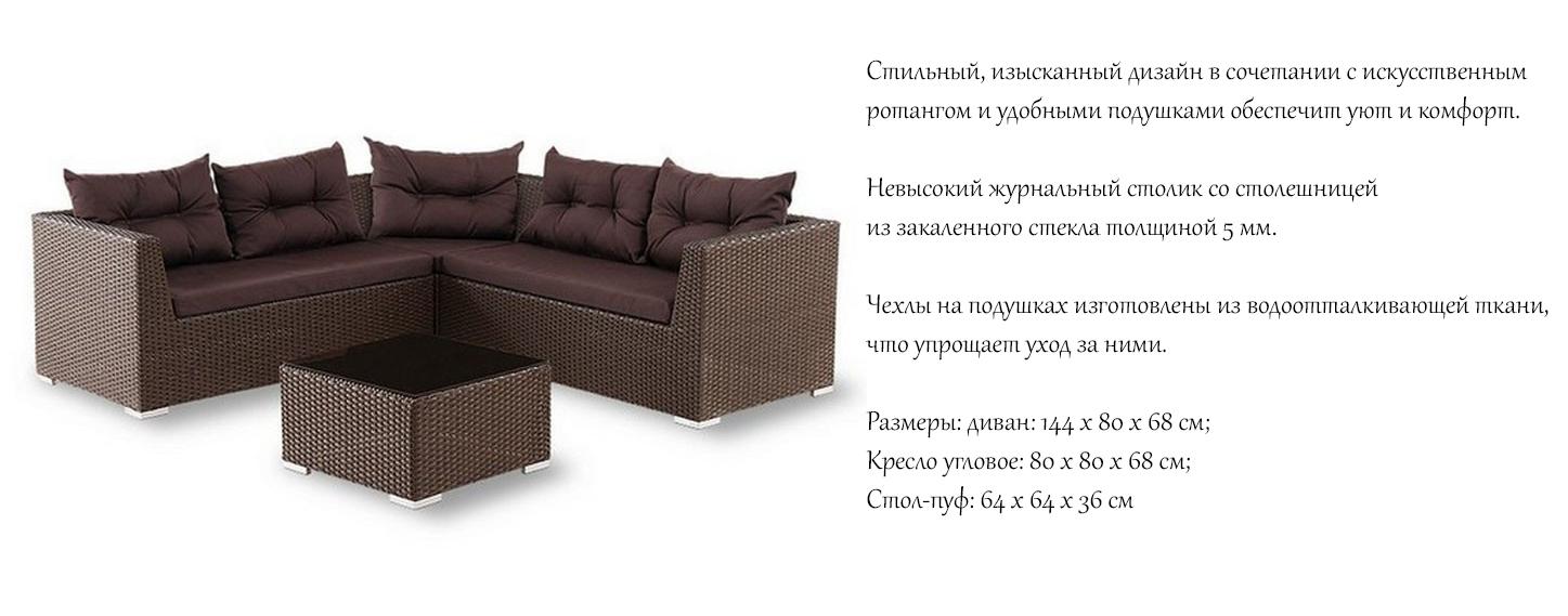 Модульный комплект мебели Трансформер Афина